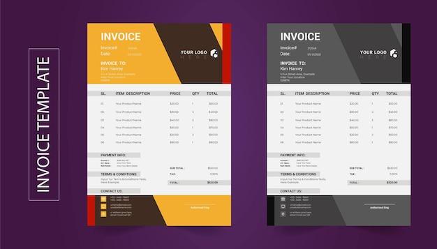 Дизайн шаблона счета-фактуры