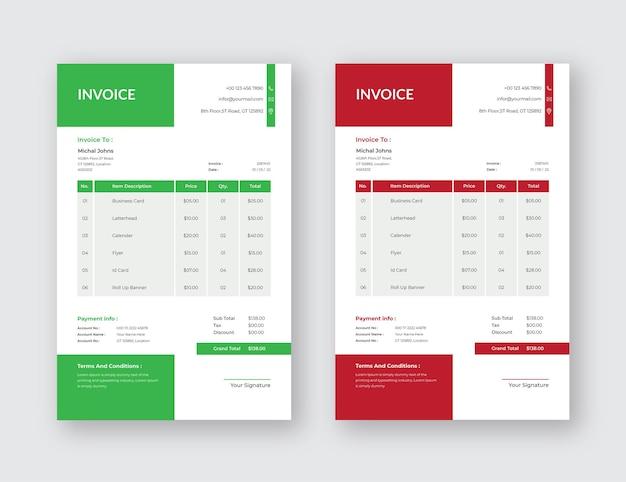 Дизайн шаблона счета