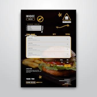 햄버거 식당에 대한 송장 템플릿