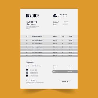 Шаблон счета-фактуры