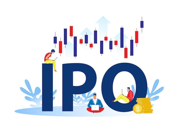 Ipo、新規株式公開の人々投資戦略
