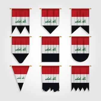 さまざまな形のイラクの旗、さまざまな形のイラクの旗