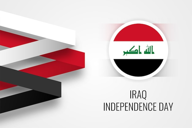 イラク独立記念日のお祝いイラストテンプレートデザイン