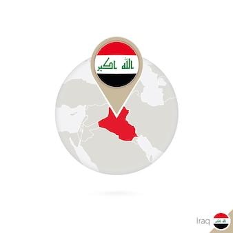 이라크 지도 및 원 안에 플래그입니다. 이라크 지도, 이라크 깃발 핀. 세계 스타일의 이라크 지도. 벡터 일러스트 레이 션.