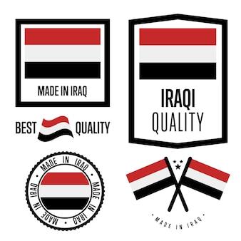 イラク品質ラベルセット