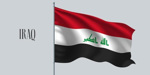 灰色で隔離の旗竿に旗を振るイラク