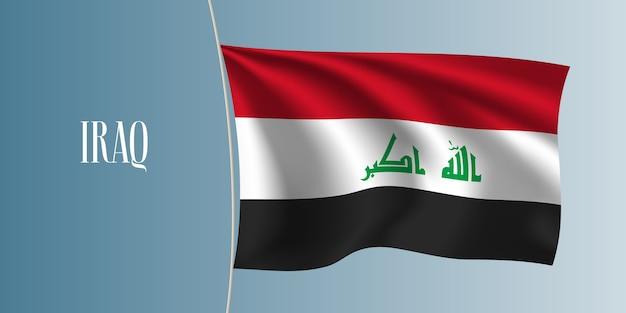 イラク手を振る旗ベクトルイラスト