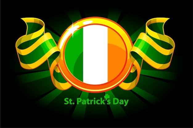 성 패트릭의 날을위한 아일랜드 국기 상.