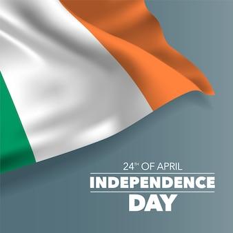 アイルランドの幸せな独立記念日のバナー。曲線の旗と4月24日のアイルランドの休日のデザイン
