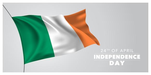 Ирландия с днем независимости праздник 24 апреля дизайн