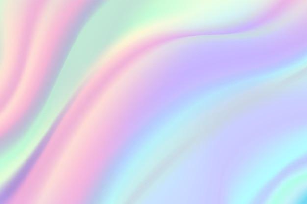 虹色のホイルの背景。美しいホログラフィックテクスチャ、虹のグラデーションユニコーンパターン。抽象的なシュールなピンクのパステルベクトルイラスト。ホログラフィックグラデーション、レインボーライト、カラフルな虹色