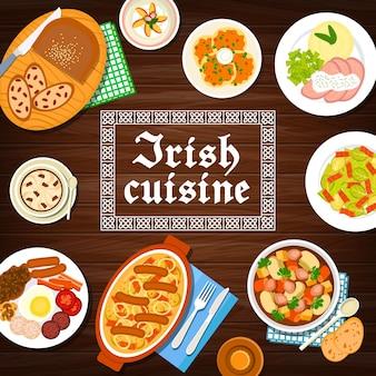 アイルランド料理のフードメニュー