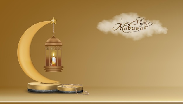 Islamic 3d podium with golden crescent moon, traditional islamic lantern, rosary beads, candle.