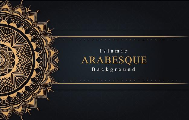 Islamic arabesque background