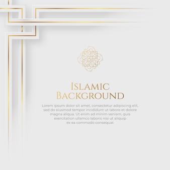 Исламский арабский арабески орнамент границы роскошный абстрактный белый фон с копией пространства для текста