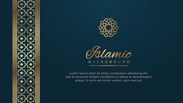 抽象的な黄金のエレガントな豪華なボーダーフレームとイスラムアラビア語の背景