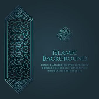 装飾フレームとイスラムアラビア語の青い背景