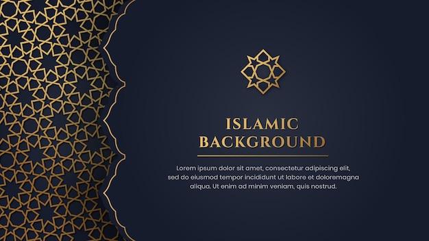 Исламский арабский синий роскошный арабески фон с элегантной золотой рамкой