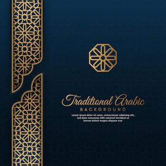 Исламский арабский синий роскошный фон с декоративным орнаментом и узором в арабском стиле