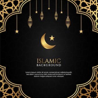 Islamic arabic elegant background with decorative lanterns and golden.