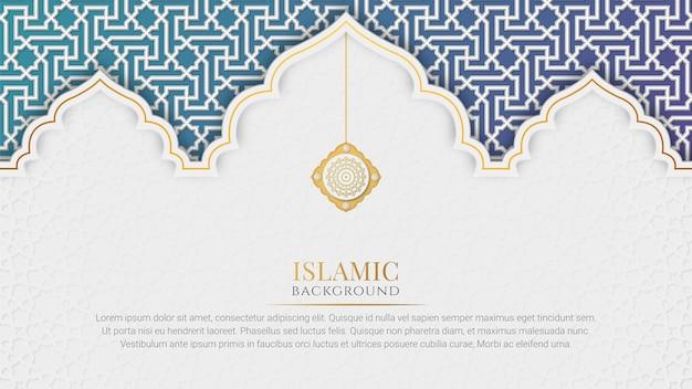 이슬람 패턴과 장식 장식이 있는 이슬람 아랍어 우아한 고급 장식 배경