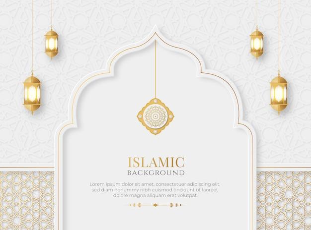 Islamic arabic elegant luxury ornamental background with islamic pattern and decorative lanterns
