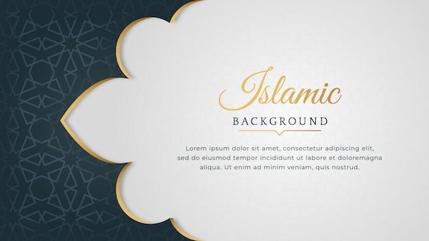 とイスラムアラビア語幾何学的な黄金の背景