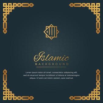 イスラムアラビア語幾何学的な黄金のコーナー飾りの背景と
