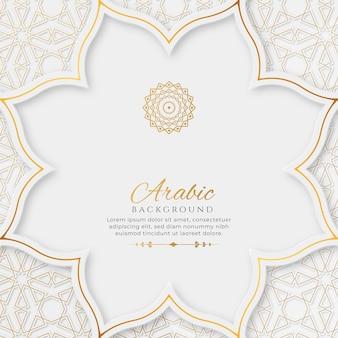 아랍어 패턴과 장식용 등불이 있는 이슬람 아랍 황금 고급 장식용 배경