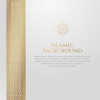 Исламский арабский золотой орнамент границы арабески роскошный фон