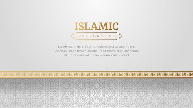 Islamic arabic golden ornament border frame pattern background with copy space for text
