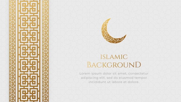 イスラムアラビア語の黄金の装飾パターンの境界線の背景