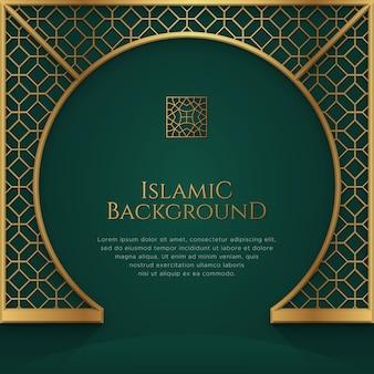 イスラムアラビア語の黄金の装飾パターン緑のフレームの背景