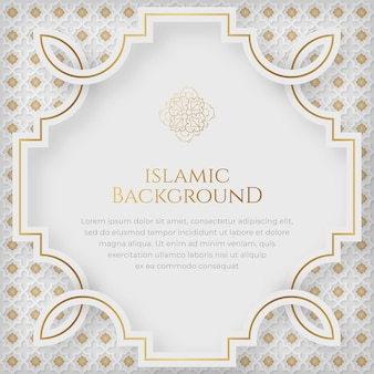 Islamic arabic golden ornament pattern white background with frame and copy space