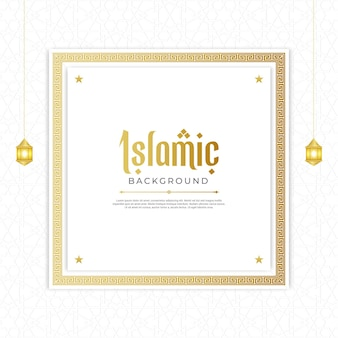 Исламский арабский роскошный декоративный золотой элегантный фон шаблона дизайна