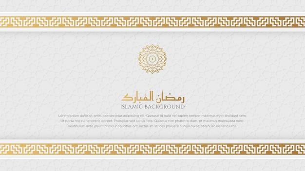 Islamic arabic luxury elegant banner  template design with decorative golden ornament border frame