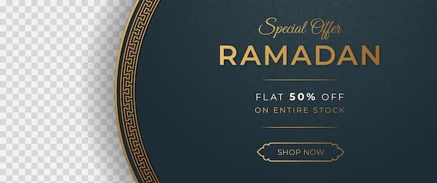 Исламский арабский роскошный рамадан карим ид мубарак продажа баннеров