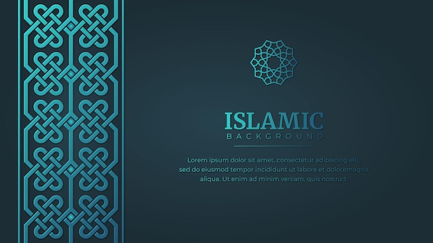 イスラムアラビア語の装飾パターンの境界線は、コピースペースで青い背景をフレームします