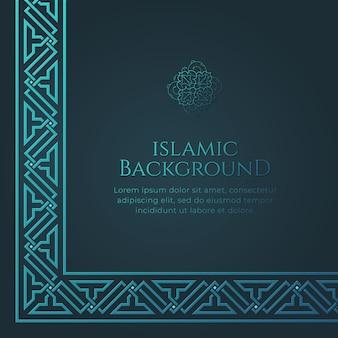 イスラムアラビア語の装飾パターンの境界線フレーム青い背景