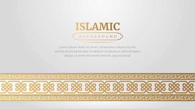 テキストのコピースペースとイスラムアラビア風黄金飾りボーダーフレームパターン背景