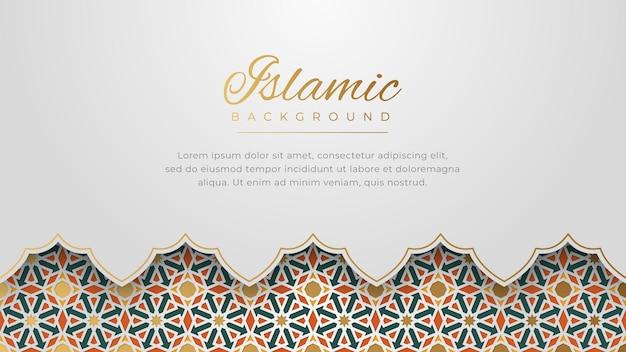 イスラムアラビア語白いアラベスクモザイクの背景