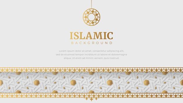 우아한 황금 테두리와 이슬람 아랍어 흰색 럭셔리 당초 배경