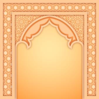 Islamic arch design template