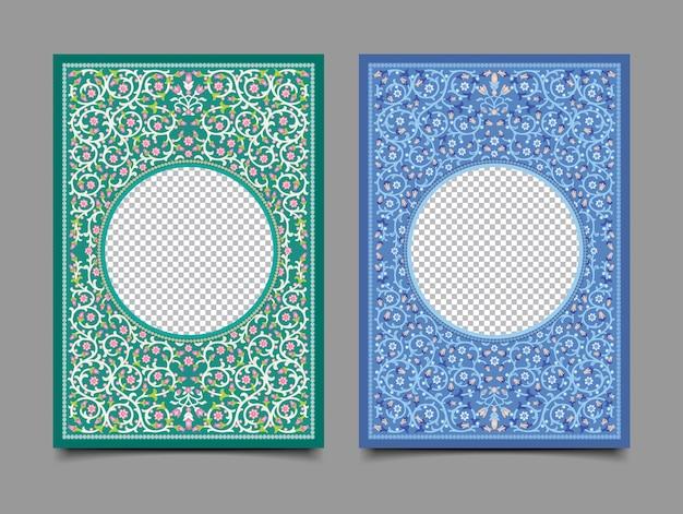 Islamic art ornament green & light blue