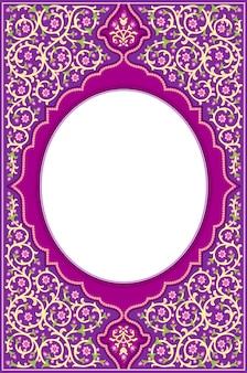 Islamic art ornament