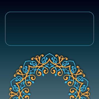 イスラムの背景と装飾曼荼羅アート