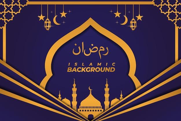 Islamic background flat mosque ornament gold purple gradient