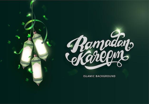 Исламский фон рамадан карим с типографикой и легким фонарем