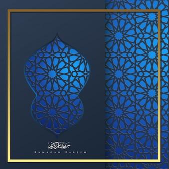 Исламский фон рамадан карим
