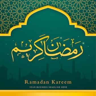 아랍어 패턴 스타일 이슬람 배경 템플릿 디자인